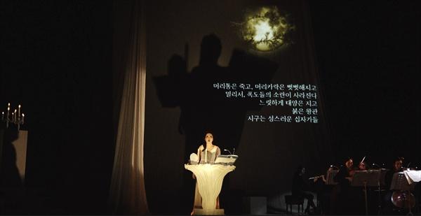 서울오페라앙상블의 현대오페라 '달에 홀린 삐에로' 14곡 '십자가들'. 가사내용을 그림자와 영상효과로 연출하여 극에 몰입감을 주었다.