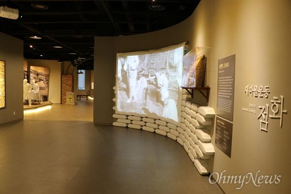지난 1일 개관한 새마을운동 테마공원 전시관 내부 모습. 벽에 붙인 사진과 설명문이 대부분이다.