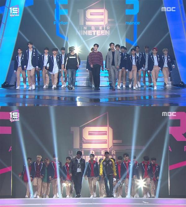 지난 3일 방영된 MBC < 언더나인틴 >의 한 장면.  보컬, 춤, 랩 등 3개 분야로 나눠 참가자들의 기량을 겨룬 후 최종 9인조 그룹 탄생을 목표로 삼고 있다.