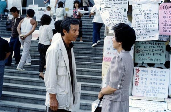 고 신성일의 대표작 <길소뜸>(1985) 한 장면