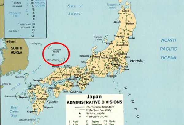 미국 CIA에서 1996년 제작한 일본 행정구역 지도에는 독도(Liancourt Rocks)를 일본 시마네현에 속한 것처럼 표시하고 있다.