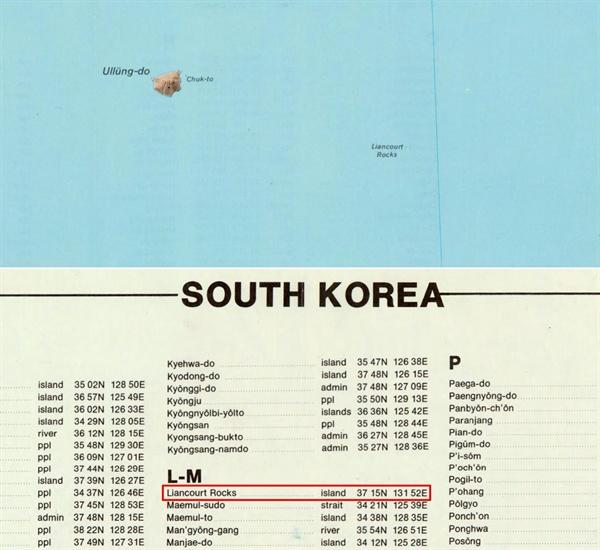 1989년 미국 CIA가 발행한 한반도 지도에 리앙쿠르 암초를 남한 영역 색인에 넣었다.'(자료 출처: 미국 위스콘신대 밀워키분교 내 미국 지리학회 도서관)