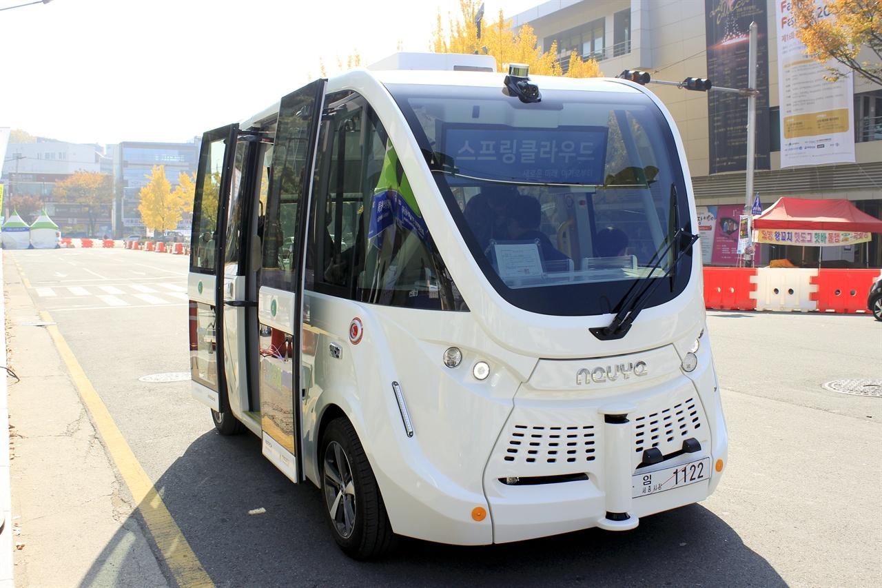 자율주행버스 '스프링카' 프랑스산 자율주행버스인 스프링카가 엑스코 앞 도로에 서 있다.