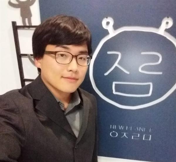 서울경계청년지원센터 배규하