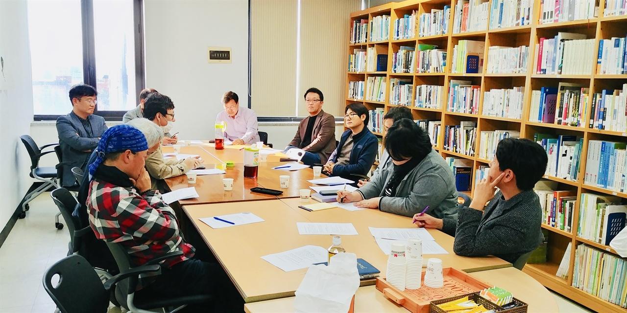 광주혁신포럼 추진위워회 회의 사진(2018년 11월 5일)  광주NGO센터 자료실에서 진행된 회의인데, 얼굴 표정들이 무척 진지하다.