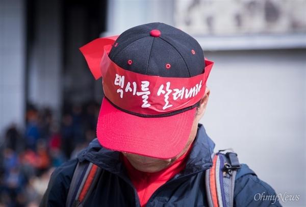 카풀 서비스를 반대하는 카풀관련 비상대책위원회와 소속 택시 기사 등이 18일 오후 서울 광화문 광장에서 집회를 열고 생존권 사수를 주장하고 있다