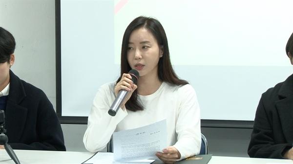 지난 2년여 간 직간접적으로 '남배우A(조덕제) 사건'에 대응해 온 공동대책위원회(아래 공대위)가 6일 오전 서울 홍대입구 모처에서 기자회견을 열었다. 사진은 기자회견에 참석한 반민정씨의 모습.