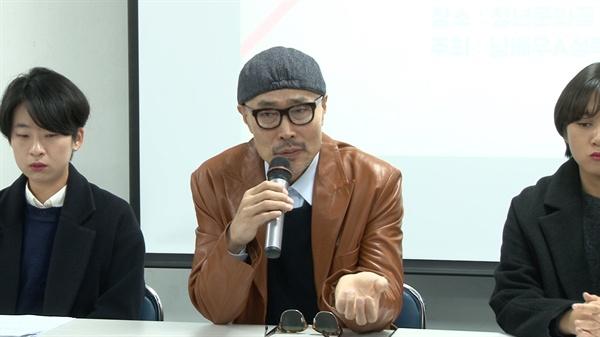 지난 2년여 간 직간접적으로 '남배우A(조덕제) 사건'에 대응해 온 공동대책위원회(아래 공대위)가 6일 오전 서울 홍대입구 모처에서 기자회견을 열었다. 사진은 기자회견에 참석한 배우 이재용의 모습.