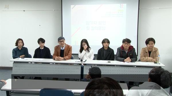 지난 2년여 간 직간접적으로 '남배우A(조덕제) 사건'에 대응해 온 공동대책위원회(아래 공대위)가 6일 오전 서울 홍대입구 모처에서 기자회견을 열었다.