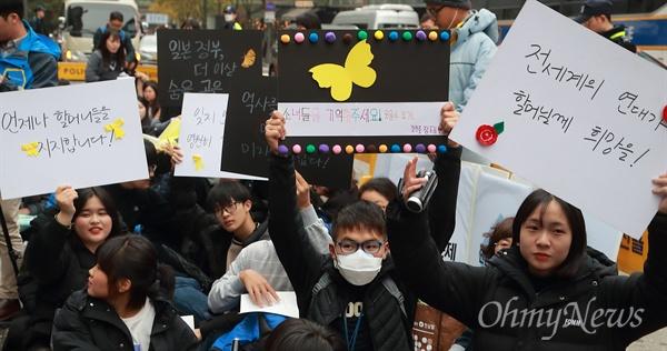 7일 오후 서울 종로구 일본대사관앞에서 열린 제1,360차 일본군성노예문제 해결을 위한 정기 수요시위에서 중고생들이 일본의 사죄를 촉구하고 있다.