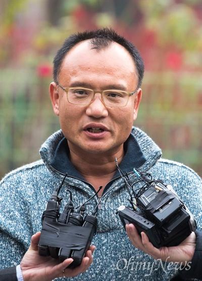 양진호 한국미래기술 회장이 7일 오후 경기도 성남에서 체포되어 수원 경기남부지방경찰청으로 압송되고 있다.