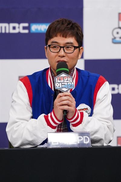 <대한외국인>의 김재훈 피디