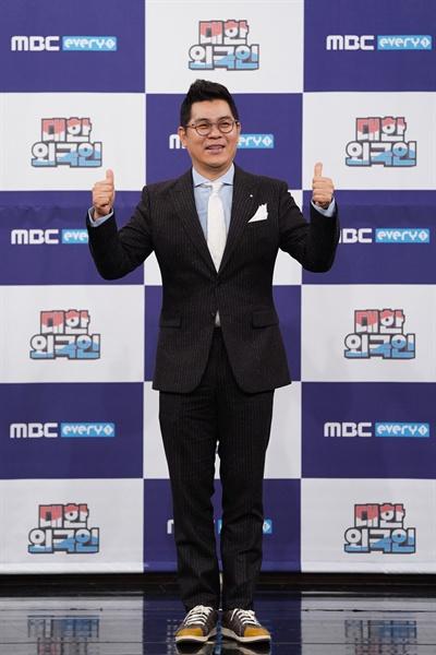 <대한외국인>의 MC 김용만