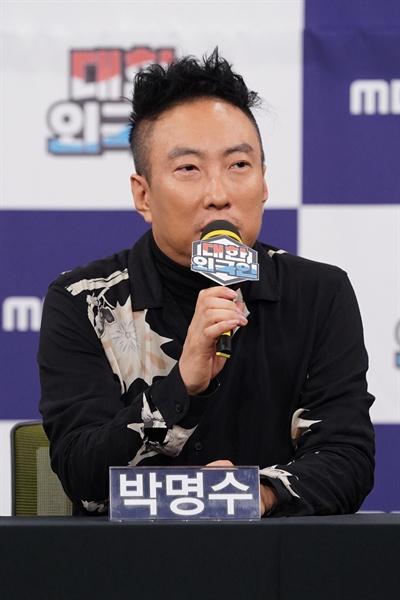 <대한외국인>의 한국인 대표 박명수