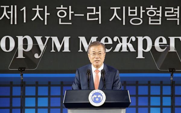 문재인 대통령이 8일 오후 경북 포항 포스텍 체육관에서 열린 제1회 한-러 지방협력 포럼에서 인사말을 하고 있다.