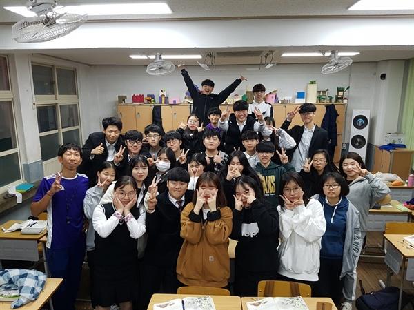 서산중앙고등학교 1학년 5반 학생들.