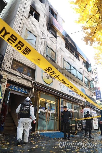 9일 오전 서울 종로구 관수동 한 고시원(3층)에서 화재가 발생해 다수의 사상자가 발생했다