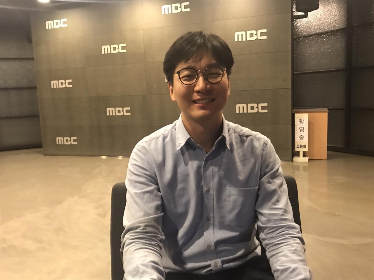 나세웅 MBC 기자
