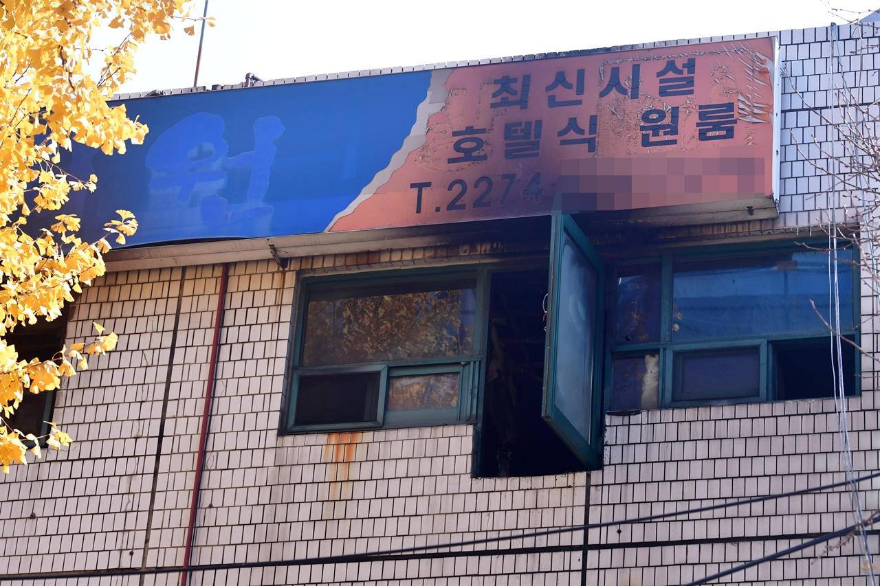 9일 오전 서울시 종로구 관수동에 위치한 한 고시원에서 화재가 발생해 고시원 거주자 중 7명이 숨지고 11명이 다쳤다. 2018.11.9