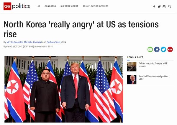 북미 비핵화 협상 난항 배경을 전하는 CNN 뉴스 갈무리.