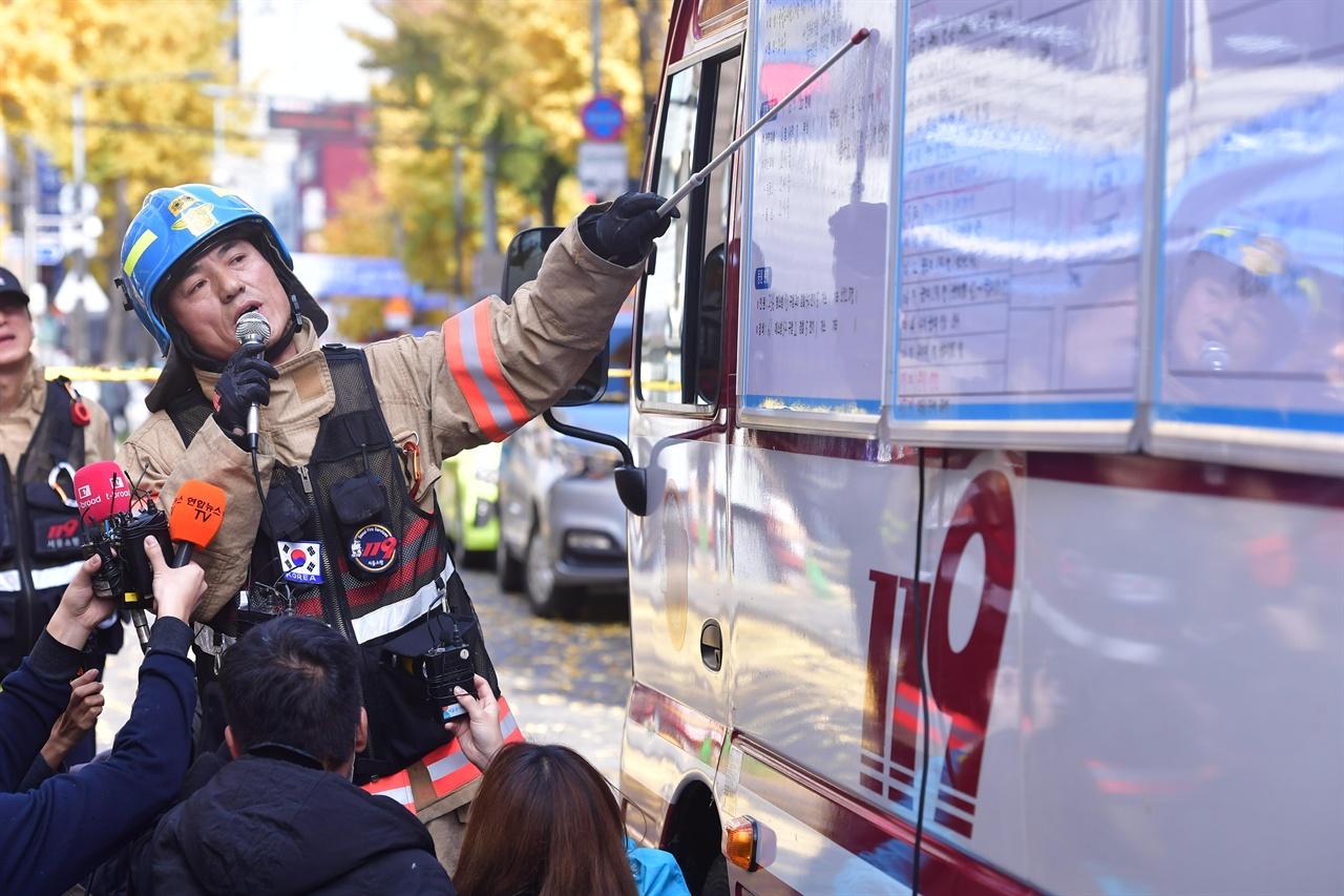 9일 오전 서울시 종로구 관수동에 위치한 고시원에서 화재가 발생해 고시원 거주자 중 7명이 숨지고 11명이 다친 가운데 소방 관계자가 기자들에서 상황 브리핑을 하고 있다. 2018.911.9