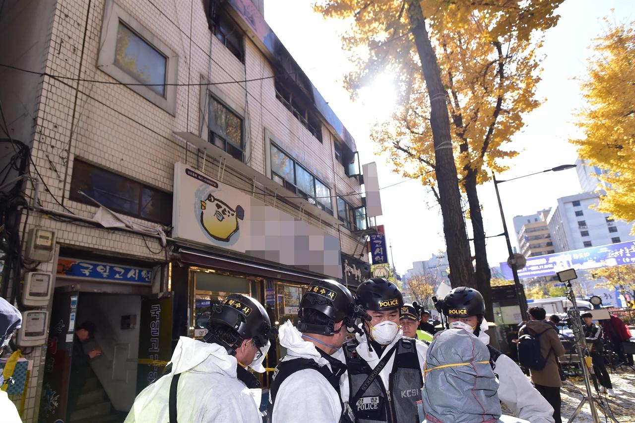 9일 오전 서울시 종로구 관수동에 위치한 고시원에서 화재가 발생해 고시원 거주자 중 7명이 숨지고 11명이 다친 가운데 경찰관계자들이 화재 감식활동을 벌이며 의견을 나누고 있다. 2018.11.9