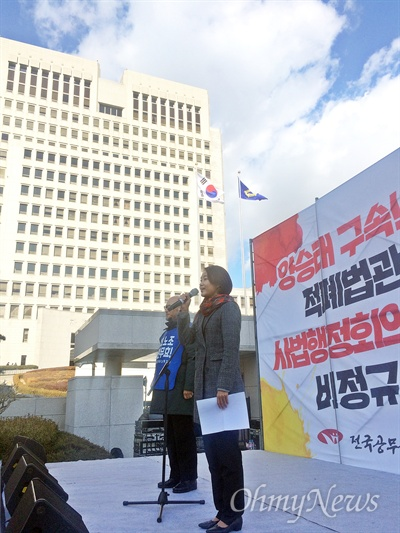 법원공무원 결의문화제가 9일 낮 12시 서울 서초구 대법원 앞에서 열렸다. 사법농단 피해자인 김재연 전 통합진보당 의원(오른쪽)과 조창익 전국교직원노동조합 위원장이 무대에 올라 발언하고 있다.