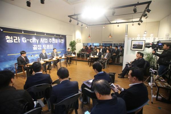 청라국제도시 총연합회가  8일 주최한 청라 G-city 사업 끝장 토론회 ⓒ 인천뉴스