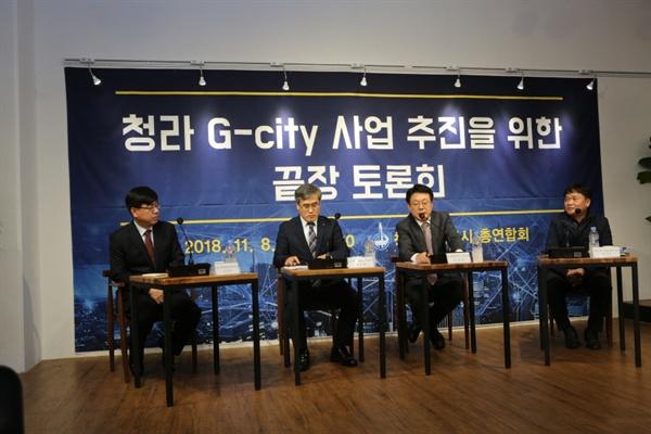 청라 G-city 사업 끝장 토론회 ⓒ 인천뉴스