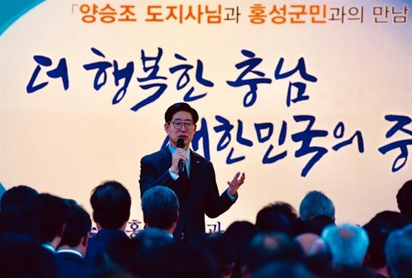 홍성군 방문한 양승조 지사 사진- 홍성군 제공