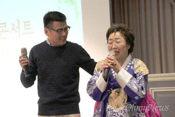 구순잔치를 맞은 이용수 할머니가 김면환 트리오와 함께 가요 <대전부르스>를 부르고 있다.
