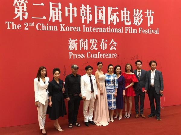 지난 8월 중국 베이징에서 열린 한중국제영화제 기자회견