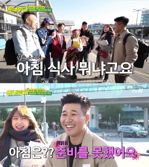 tvN < 짠내투어 > 1주년 특집에는 가수 김종민이 여행설계자로 등장해 예측 불허의 웃음을 선사했다.