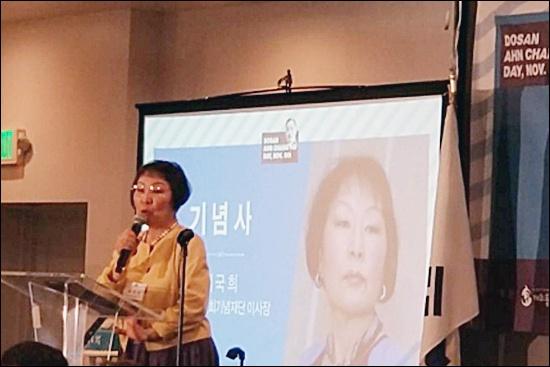 제1회 도산 안창호의 날 기념사를 하는 대한인국민회 기념재단 배국희 이사 장