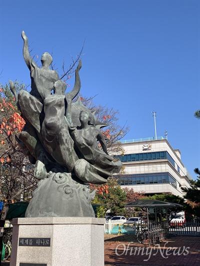 9일 고시원 화재로 숨진 30대 노동자가 일하던 서울의 한 우체국