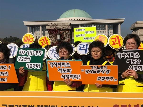 11월 13일 국회앞에서 '가사노동자법 제정 촉구 기자회견'에 참석한 심옥섭 전국가정관리사협회 인천지부장이 발언하고 있다.