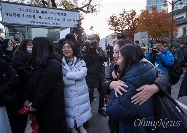 2019학년도 대학수학능력시험이 치러지는 15일 오전 서울 중구 이화여자외국어고등학교에서 교사와 후배들의 응원을 받으며 수험생들이 시험장으로 향하고 있다.