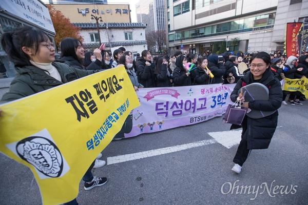 2019학년도 대학수학능력시험이 치러지는 15일 오전 서울 중구 이화여자외국어고등학교에서 후배들의 응원을 받으며 수험생들이 시험장으로 향하고 있다.