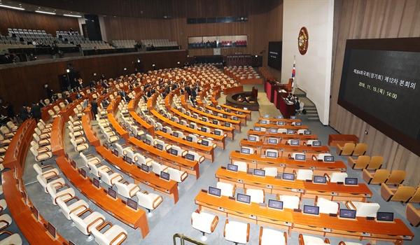 정족수 무산으로 열리지 못한 국회 본회의 15일 오후 열린 국회 본회의가 자유한국당과 바른미래당의 불참으로 파행되자 더불어민주당 의원들이 자리를 떠나고 있다.