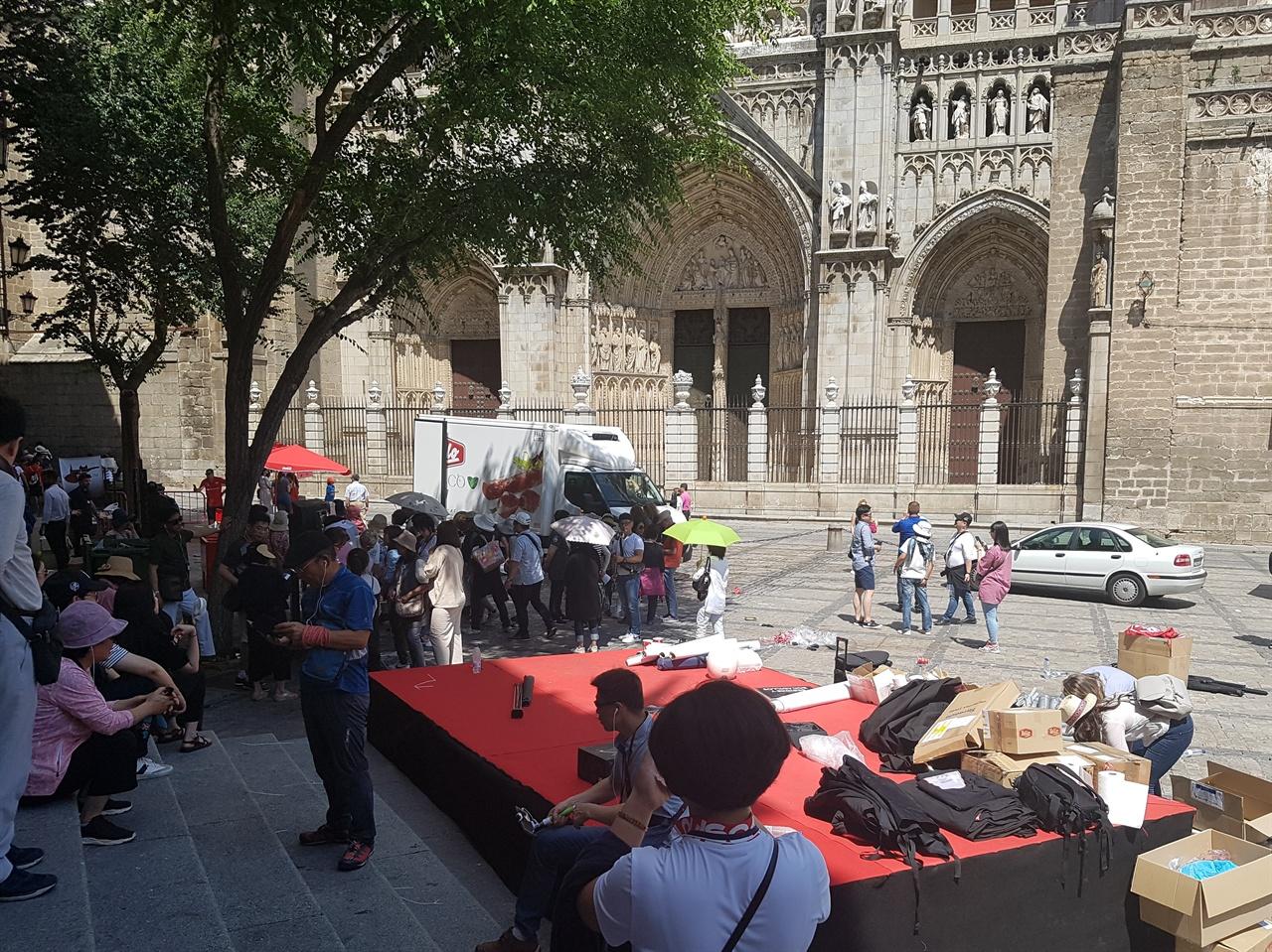 톨레도 대성당 앞에는 수많은 관광객들과 행사를 진행하는 사람들로 부산합니다.