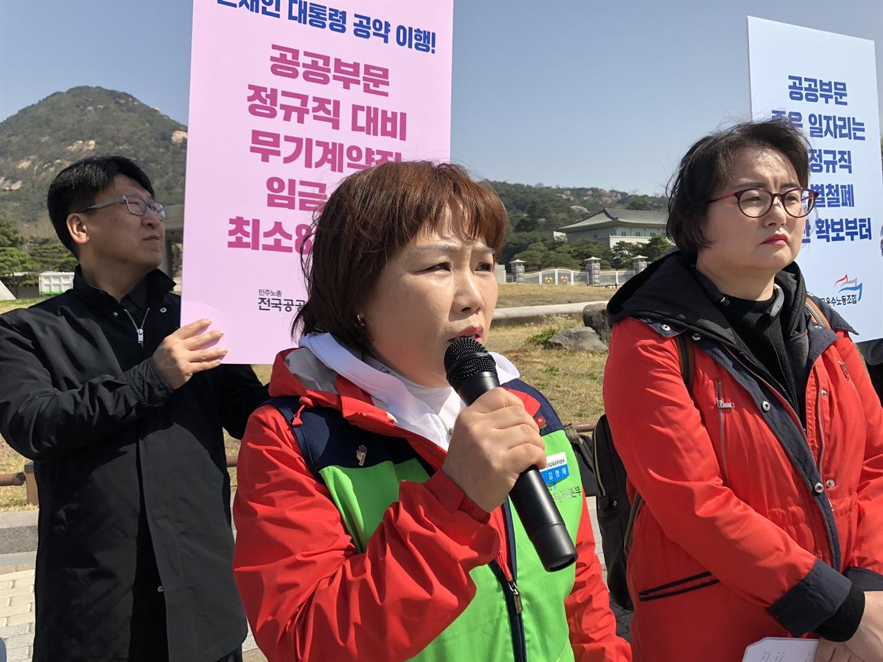 김영애 부본장에게 '노동안전보건'활동은 학교 노동자를 실릴 수 있는 중요한 운동이다