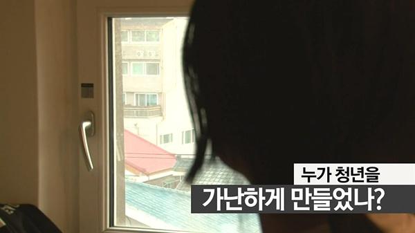 17일 방송된 < SBS 뉴스토리>의 한 장면.