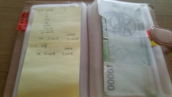 봉투살림 준비물.현금화한 식비, 포스트잇, 현금을 나눠 담을 곳(필자의 경우 통장수첩 사용)