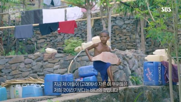 18일 방송된 SBS 창사특집 대기획 <운인가 능력인가 공정성 전쟁> 2부의 한 장면.