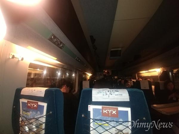 비상등만 켜져있는 KTX 객실내부 20일 오후 단전사고로 충북 청주 오송역에 멈춰선 KTX414 열차 안에 비상등만 켜져있다.