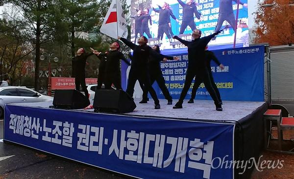 민주노총대전지역본부는 21일 오후 대전 서구 둔산동 대전지방공용노동청 앞에서 '11.21 적폐청산·노조할 권리 쟁취·사회대개혁 총파업 대회'를 개최했다.