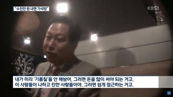독방 거래가 가능하다고 거침없이 말한 사람은 13년 동안 판사로 재직하다 2009년 서울 중앙지법 판사를 끝으로 개업한 김상채 변호사였다.