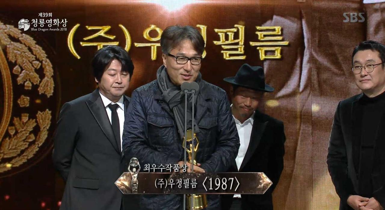 39회 청룡영화상 최우수작품상을 수상한 우정필름 이우정 대표가 수상소감을 말하고 있다.