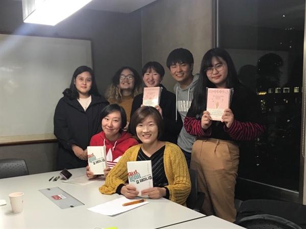 엄마페미니즘 탐구 모임 '부너미' 회원들과 청소년 페미니즘 기자단 '소녀, 소녀를 말하다' 기자단원들이 함께 책을 들고 웃고 있다. 왼쪽 위부터 원정, 지혜, 수민, 재원, 서진, 은주, 성경 순.