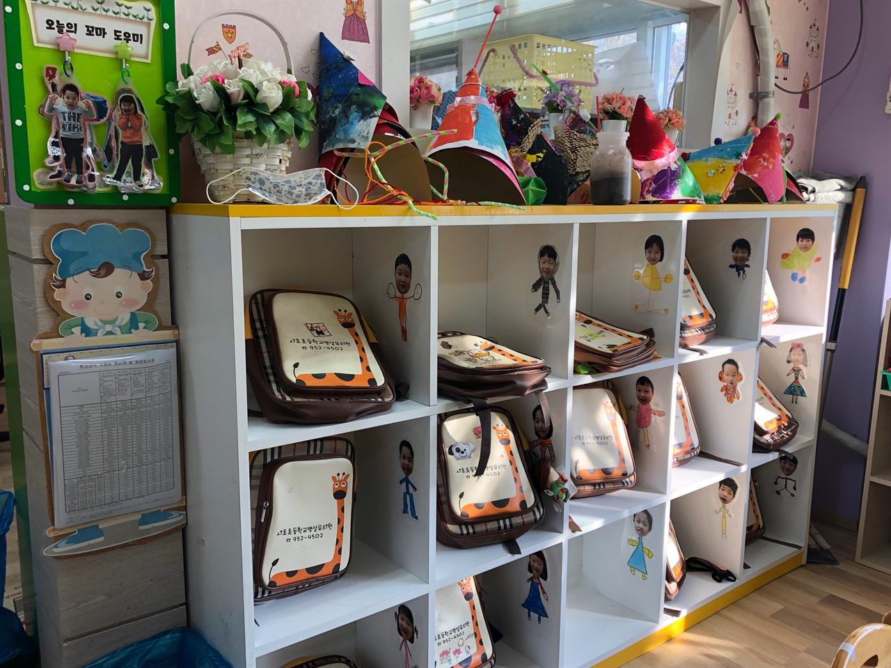 서천시초초병설유치원에는 만3~5세 열다섯 명의 아이들이 생활하고 있다.